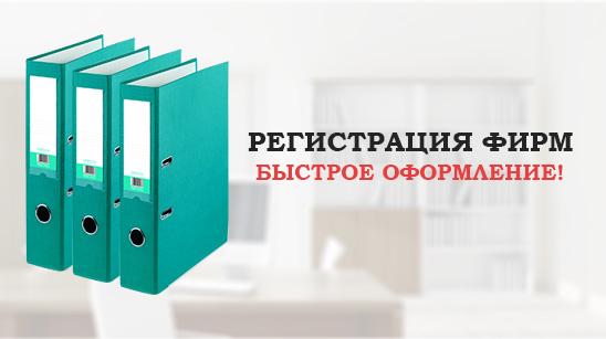 юридическая фирма в Москве